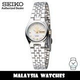 Seiko 5 SYMK41K1 Automatic Silver White Dial Hardlex Crystal Glass Stainless Steel Women's Watch