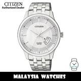 (100% Original) Citizen BI1050-81A Quartz Analog Silver White Textured Dial Mineral Glass Stainless Steel Men's Watch