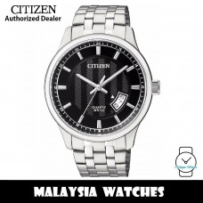 (100% Original) Citizen BI1050-81E Quartz Analog Black Textured Dial Mineral Glass Stainless Steel Men's Watch