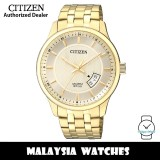 (100% Original) Citizen BI1052-85P Quartz Analog Gold-Tone Textured Dial Mineral Glass Stainless Steel Men's Watch