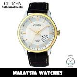 (100% Original) Citizen BI1054-12A Quartz Analog Silver Textured Dial Mineral Glass Brown Leather Strap Men's Watch