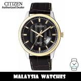 (100% Original) Citizen BI1054-12E Quartz Analog Black Textured Dial Mineral Glass Brown Leather Strap Men's Watch