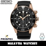 Seiko SSC786P1 Prospex Sea Solar Power Diver's 200M Chronograph Rose Gold-Tone Case Black Silicone Strap Watch (Old Model Number SSC618P1)