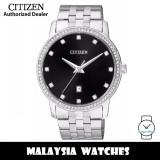 (100% Original) Citizen BI5031-59E Quartz Analog Black Dial Mineral Glass Stainless Steel Women's Watch