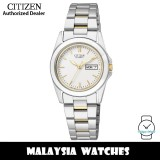(100% Original) Citizen EQ0564-59A Quartz Analog White Dial Mineral Glass Two-Tone Stainless Steel Ladies Watch (3 Years Citizen Warranty)