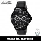 (100% Original) Citizen AG8315-04E Quartz Analog Black Dial Stainless Steel Case Black Leather Strap Men's Watch (3 Years Citizen Warranty)