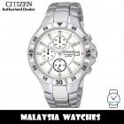 (100% Original) Citizen AN3330-51A Quartz Chronograph White Dial Mineral Glass Silver-Tone Stainless Steel Men's Watch (3 Years Citizen Warranty)