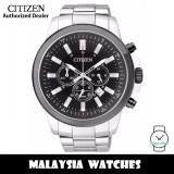 (100% Original) Citizen AN8089-55E Quartz Chronograph Black Dial Mineral Glass Stainless Steel Men's Watch (3 Years Citizen Warranty)
