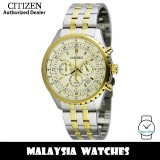 (100% Original) Citizen AN8064-56P Quartz Chronograph Cream Dial Mineral Glass Two-Tone Stainless Steel Men's Watch (3 Years Citizen Warranty)
