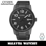(100% Original) Citizen BI1025-53E Quartz Analog Black Dial Mineral Glass Black Stainless Steel Men's Watch (3 Years Citizen Warranty)