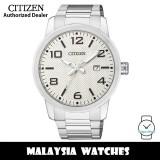 (100% Original) Citizen BI1028-55A Quartz Analog White Dial Mineral Glass Stainless Steel Men's Watch (3 Years Citizen Warranty)