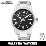 (100% Original) Citizen BI1028-55E Quartz Analog Black Dial Mineral Glass Stainless Steel Men's Watch (3 Years Citizen Warranty)