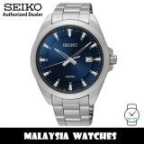 Seiko Classic SUR207P1 Quartz Analog Blue Dial Hardlex Crystal Glass Stainless Steel Men's Watch