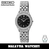Seiko SXGP25P1 Analog Quartz Black Dial Hardlex Crystal Glass Swarovski Crystal Stainless Steel Women's Watch