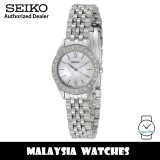 Seiko SXGP27P1 Analog Quartz Mother of Pearl Dial Hardlex Crystal Glass Swarovski Crystal Stainless Steel Women's Watch