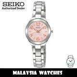 Seiko SXGN83P1 Vivace Analog Quartz Pink Dial Hardlex Crystal Glass Silver-Tone Stainless Steel Women's Watch