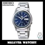Seiko 5 Automatic SNKE51K1 See-thru Back Case Stainless Steel Bracelet Watch