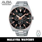Alba AP6518X Quartz Black Dial Mineral Glass Stainless Steel Men's Watch AP6518 AP6518X1 (from SEIKO Watch Corporation)
