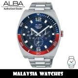 Alba AP6525X Quartz Blue Dial Mineral Glass Stainless Steel Men's Watch AP6525 AP6525X1 (from SEIKO Watch Corporation)