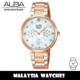 Alba AP6530X Quartz Mother Of Pearl Dial Mineral Glass Stainless Steel Ladies' Watch AP6530 AP6530X1 (from SEIKO Watch Corporation)
