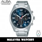 Alba AT3B21X Active Quartz Chronograph Blue Dial Stainless Steel Men's Watch AT3B21 AT3B21X1 (from SEIKO Watch Corporation)
