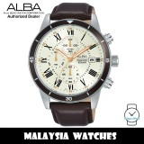 Alba AM3561X Quartz Chronograph Silver Dial Stainless Steel Case Brown Leather Men's Watch AM3561 AM3561X1 (from SEIKO Watch Corporation)