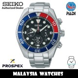 Seiko SSC795J1 Prospex Sumo PADI Made in Japan Solar Sapphire Glass 200M Special Edition Men's Watch SBDL067