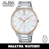Alba AZ8002X Quartz Analog Multifunction White Dial Stainless Steel Men's Watch AZ8002 AZ8002X1 (from SEIKO Watch Corporation)