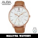 Alba AZ8006X Quartz Analog White Dial Rose Gold-Tone Case Light Brown Leather Strap Men's Watch AZ8006 AZ8006X1 (from SEIKO Watch Corporation)