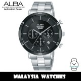 Alba AT3F67X Prestige Chronograph Black Dial Stainless Steel Men's Watch AT3F67 AT3F67X1 (from SEIKO Watch Corporation)