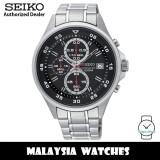 Seiko SKS627P1 Quartz Chronograph Black Dial Hardlex Crystal Glass Silver-Tone Stainless Steel Men's Watch