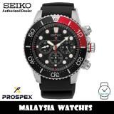 Seiko SSC617P1 Prospex Sea Solar Power Chronograph Black Dial Hardlex Crystal Glass Black Silicone Strap Men's Watch