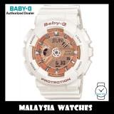 (OFFICIAL WARRANTY) Casio Baby-G BA-110-7A1 Standard Analog & Digital Women's Resin Watch BA-110 / BA-110-7A1DR (White & Rose Gold)