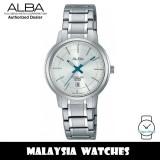 Alba AH7G87X Prestige Quartz Analog Sapphire Glass Silver-Tone Stainless Steel Women's Watch AH7G87 AH7G87X1 (from SEIKO Watch Corporation)