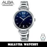 Alba AG8J85X Fashion Quartz Analog Dark Blue Dial Stainless Steel Women's Watch AG8J85 AG8J85X1 (from SEIKO Watch Corporation)