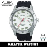 Alba AS9837X Quartz Analog Silver Dial Stainless Steel Case Black Rubber Strap Men's Watch AS9837 AS9837X1 (from SEIKO Watch Corporation)