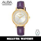 Alba AH8536X Fashion Quartz Silver Dial Gold-Tone Stainless Steel Case Dark Purple Leather Strap Watch AH8356 AH8536X1 (from SEIKO Watch Corporation)