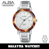 Alba AH7P37X Fashion Quartz Silver Dial Silver-Tone Stainless Steel Women's Watch AH7P37 AH7P37X1 (from SEIKO Watch Corporation)