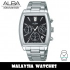 Alba AT3695X Quartz Chronograph Black Dial Silver-Tone Stainless Steel Women's Watch AT3695 AT3695X1 (from SEIKO Watch Corporation)