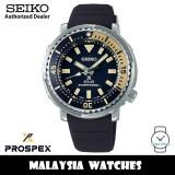 Seiko SUT403P1 Prospex Mini Tuna Safari Edition Solar Power Blue Dial Hardlex Crystal Glass Blue Silicone Strap Watch STBQ003