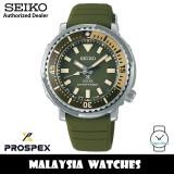 Seiko SUT405P1 Prospex Mini Tuna Safari Edition Solar Power Green Dial Hardlex Crystal Glass Green Silicone Strap Watch