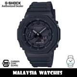 (OFFICIAL WARRANTY) Casio G-Shock GA-2100-1A1 CasiOak Carbon Guard Core Blackout Resin Strap Watch GA2100 GA-2100 GA2100-1A1 GA-2100-1A1DR
