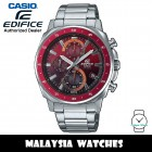 (OFFICIAL WARRANTY) Casio Edifice EFV-600D-4A Quartz Analog Chronograph Red Dial Stainless Steel Men's Watch EFV600D EFV600D-4A EFV-600D-4AVUDF