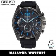 Seiko SSB353P1 Quartz Chronograph Black Dial Hardlex Crystal Glass Stainless Steel Case Black Silicone Strap Men's Watch
