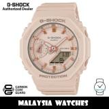 "(OFFICIAL WARRANTY) Casio G-Shock GMA-S2100-4A ""Mini CasiOak"" Carbon Guard Blush Pink Resin Band Watch GMAS2100 GMAS2100-4A GMA-S2100-4ADR"
