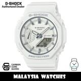 "(OFFICIAL WARRANTY) Casio G-Shock GMA-S2100-7A ""Mini CasiOak"" Carbon Guard White Dial Resin Band Watch GMAS2100 GMAS2100-7A GMA-S2100-7ADR"