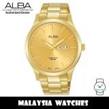 Alba AJ6128X Quartz Gold-Tone Dial Gold-Tone Stainless Steel Men's Watch AJ6128 AJ6128X1 (from SEIKO Watch Corporation)