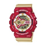 (OFFICIAL MALAYSIA WARRANTY) Casio G-SHOCK LIMITED Model GA-110CS-4A IRONMAN Analog & Digital Men's Resin Watch (Red & Gold)