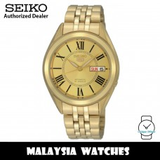 Seiko 5 SNKL38K1 Automatic Gold-Tone Dial Hardlex Crystal Glass Gold-Tone Stainless Steel Watch SNKL38 SNKL38K