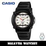 (100% Original) Casio HDA-600B-7B Classic Youth Analog White Dial Black Resin Watch HDA600B HDA600B-7B HDA-600B-7BV HDA-600B-7BVDF